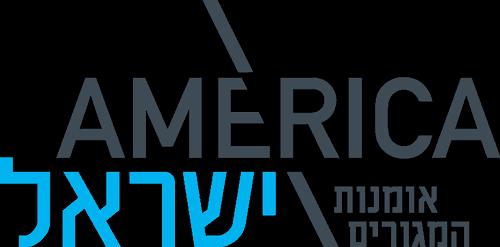 אמריקה ישראל לקוח מזוזות נחלים